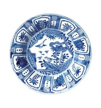 Kraak Side Plate