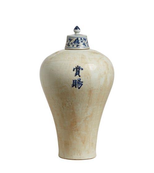 Wen Emperor Vase - White/Blue